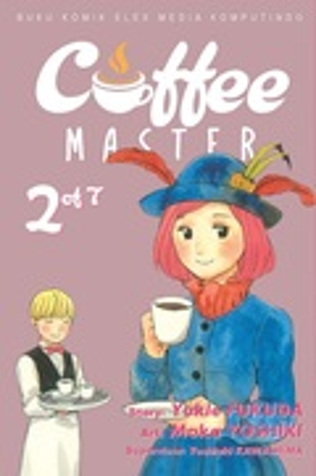 Coffee Master 2