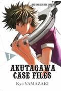 Akutagawa Case Files 1