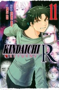 Kindaichi R 11