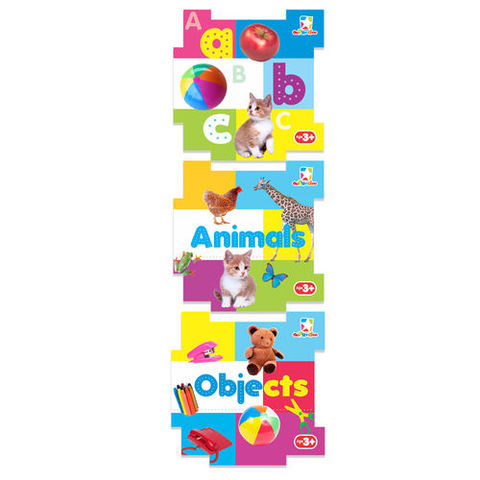 3 in 1 Puzzle Books: ABC, Animals, and Objects