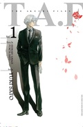 The Akechi Files 1