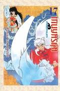 Inuyasha Premium 17