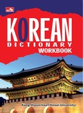 Korean Dictionary Workbook + CD