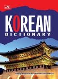 Korean Dictionary + CD