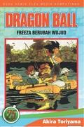 Dragon Ball Vol. 25
