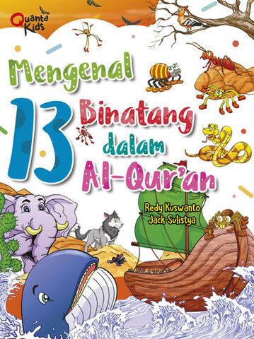 Mengenal 13 Binatang dalam Al-Qur`an