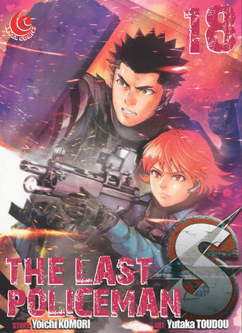 LC : S - The Last Policeman 18