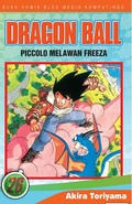 Dragon Ball Vol. 26
