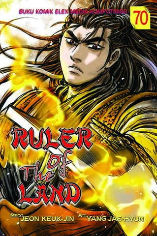 Ruler of The Land 70