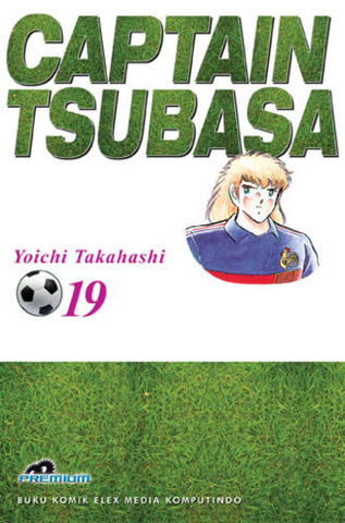 Captain Tsubasa (Premium) 19