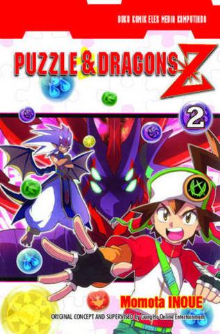 Puzzle & Dragon 2