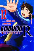 Kindaichi R 12