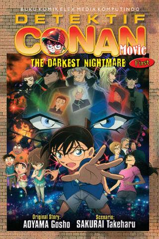 Conan Movie : The Darkest Nightmare first