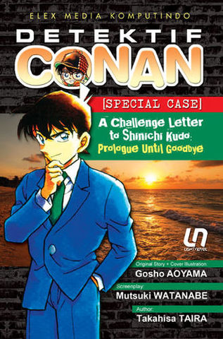 Light Novel : Detektif Conan Prologue Until Goodbye