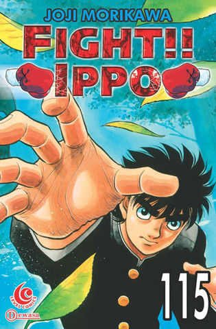 LC: Fight Ippo 115