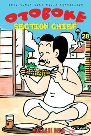 Otoboke Section Chief 28