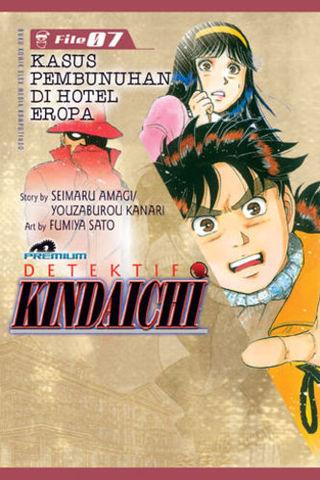 Detektif Kindaichi (Premium) 7