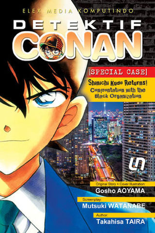 Light Novel Detektif Conan: Shinichi Kudo Returns! Confrontation With Black Organization