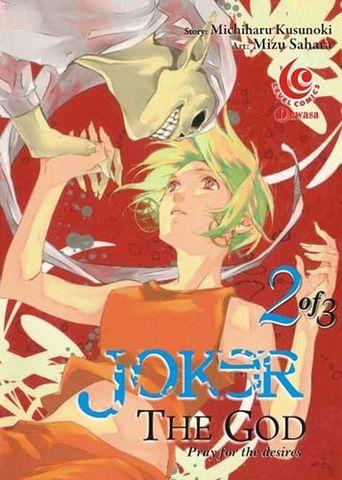 LC: Joker, The God 02