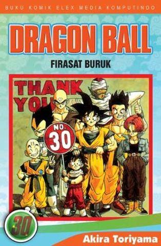Dragon Ball Vol. 30