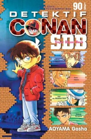 Detektif Conan 90 + Plus SDB