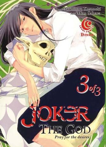LC: Joker, The God 03