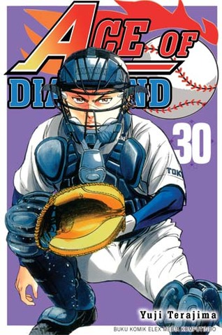 Ace of Diamond 30