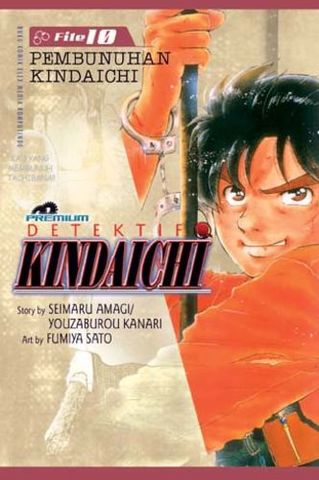 Detektif Kindaichi (Premium) 10