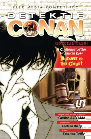 Light Novel : A Challenge Letter to Shinichi Kudo-Murder in the Court