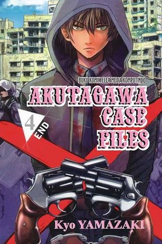 Akutagawa Case Files 4