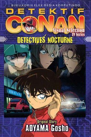Detektif conan: Detectives` Nocturne