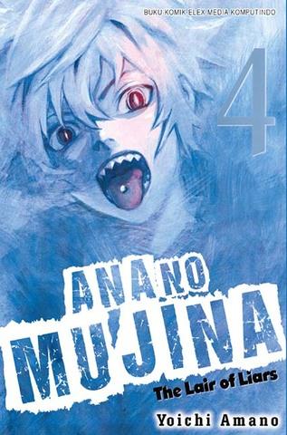 Ana no Mujina 4