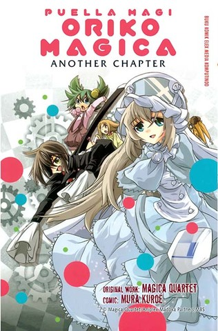 Puella Magi Oriko Magica - Another Chapter