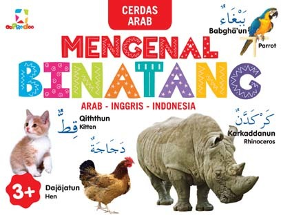 Opredo Cerdas Arab Mengenal Binatang