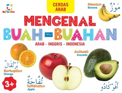 Oredo Cerdas Arab Mengenal Buah-buahan