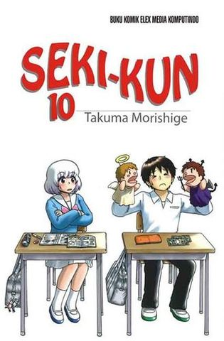 Seki-kun 10