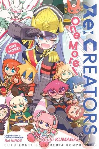 Re-Creators One More Kumagai Yuuki