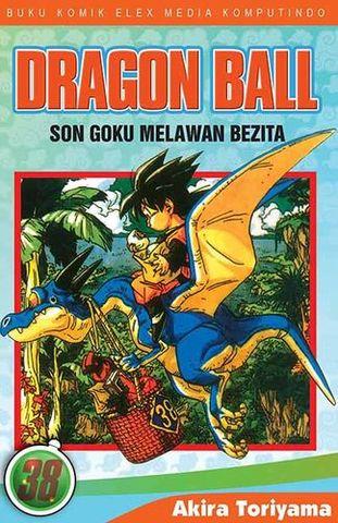 Dragon Ball Vol. 38