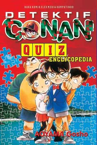 Detective Conan Quiz Encyclopedia