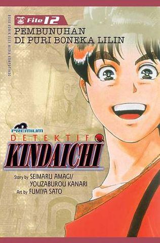 Detektif Kindaichi (Premium) 12