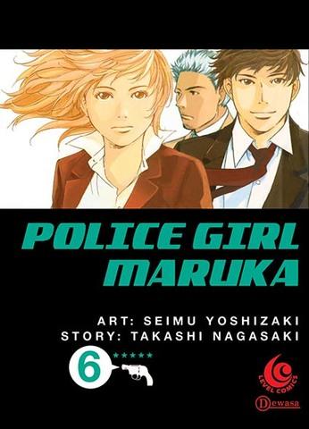 LC: Police Girl Maruka 6