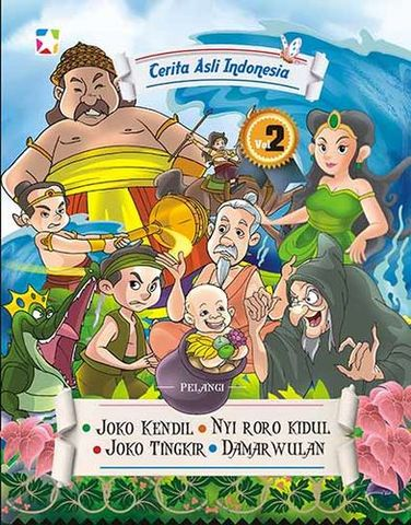 Opredo Cerita Asli Indonesia Vol. 2