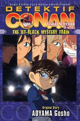 Detektif Conan: The Jet-Black Mystery Train