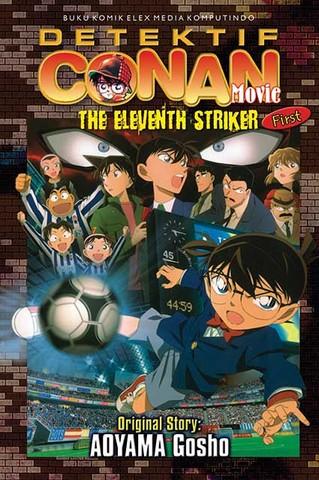 Conan Movie: The Eleventh Striker First