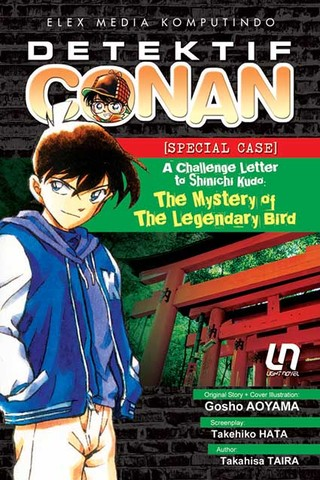 Light Novel A Challenge Letter to Shinichi Kudo:  The Mystery of the Legendary Bird