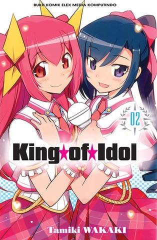 King of Idol 2