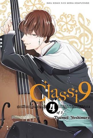 Classi9 04