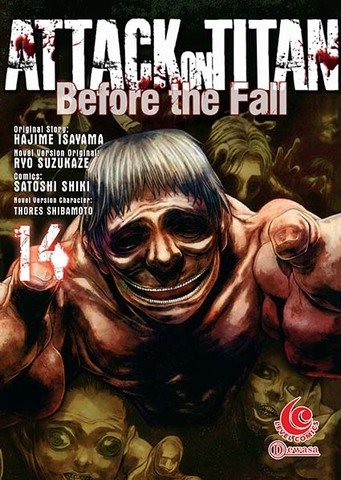 LC: Attack on Titan Before The Fall 14