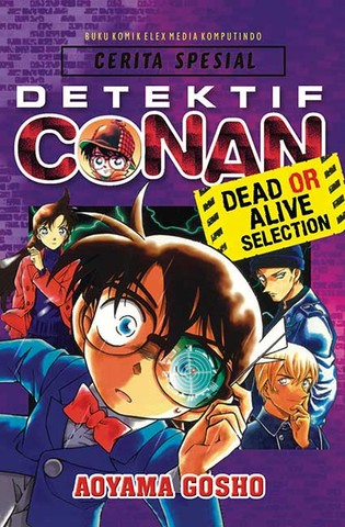 Detektif Conan Dead or Alive Selection