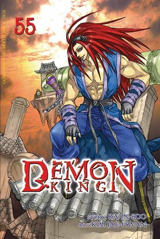 Demon King 55